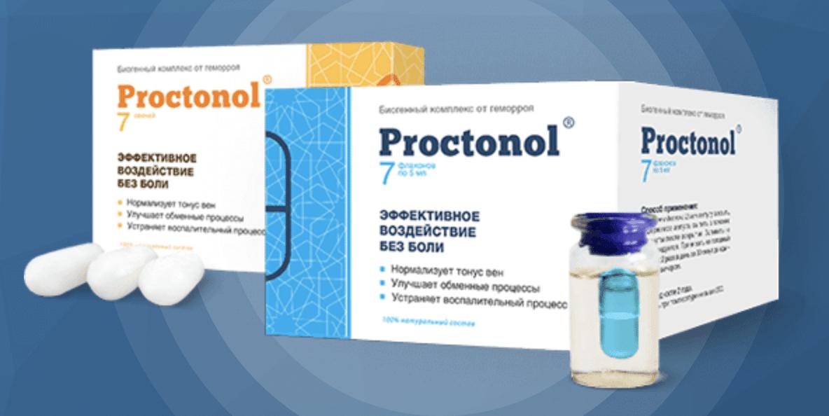 Proctonol